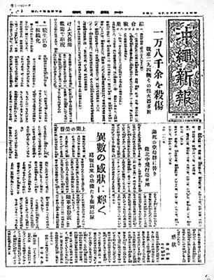 http://gendainoriron.jp/vol.04/images/ph_miyagi02.jpg